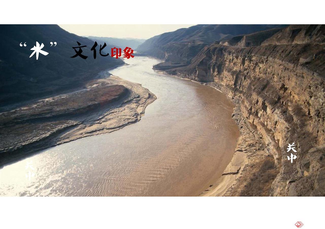 中华黄河文化园20160621_页面_43