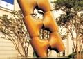 雕塑小品,雕塑臺,草坪燈