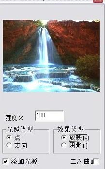 ps 特效扫光滤镜(1)