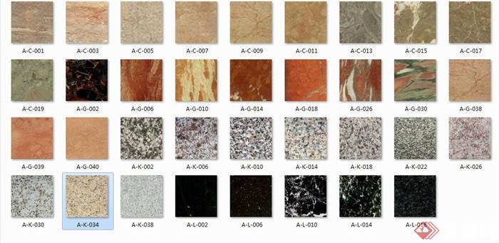 35张大理石贴图材质jpg格式(4)