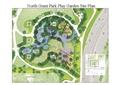公园设计,公园景观,公园规划