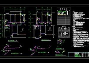 某现代住宅给排水设计cad施工图