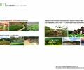 湿地公园规划,湿地公园,公园,公园规划