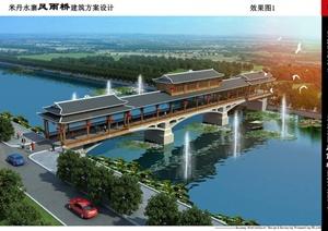 某旅游区水寨风雨桥设计jpg文本