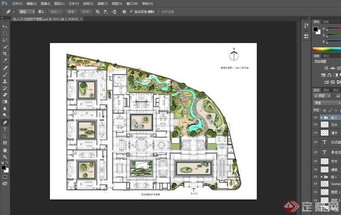 某私人日式庭院设计psd平面图(2)