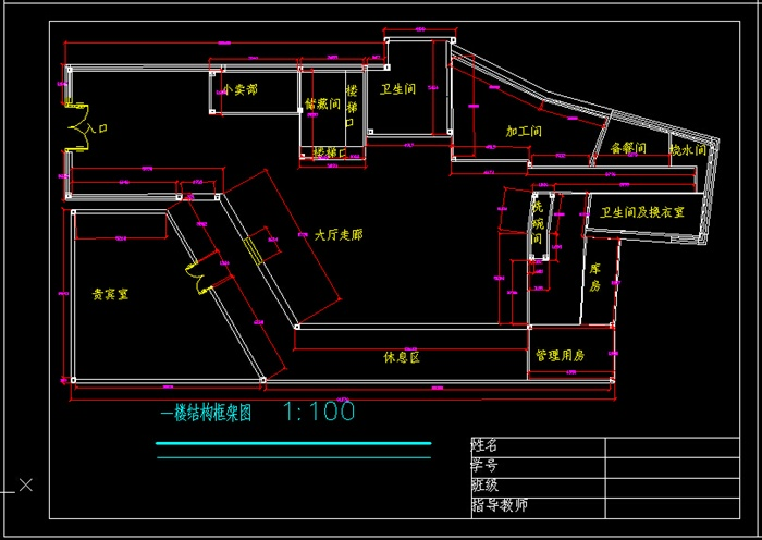 二层公园茶室建筑设计cad方案