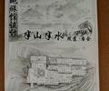 山地旅館,旅館,旅館建筑,旅館酒店