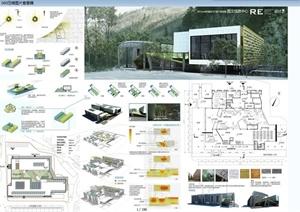 某建筑設計大賽獲獎作品欣賞