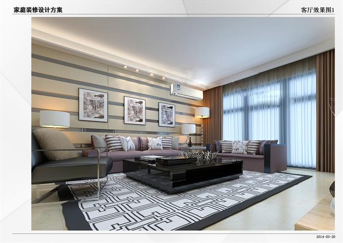 现代简约家装设计方案(CAD平面图 SU模型 效果图)