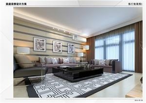 现代简约家装设计方案(CAD平面图+SU模型+效果图)