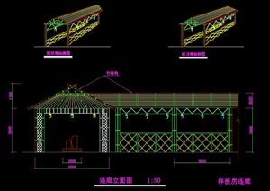 景观长廊连廊cad方案图