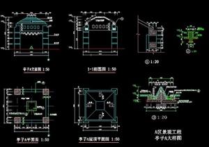 景观凉亭设计cad施工图