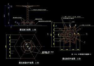 某现代风格六角花架设计cad施工图