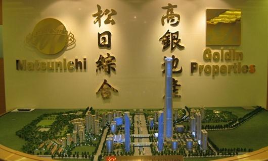 天津高銀地產總部