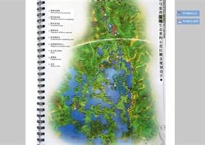某湿地生态重构示范区概念性规划设计pdf文本