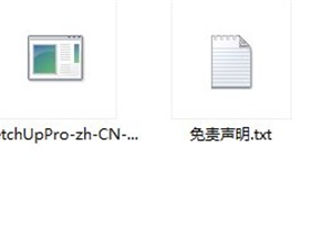 SU(草图大师)2015版本64位+VARY2.0渲染器