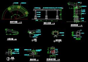 弧形廊架、园路详图