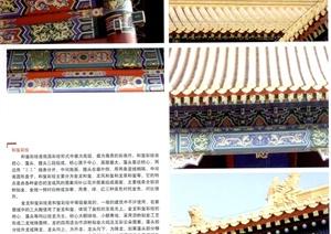 中国古建筑装饰jpg图集