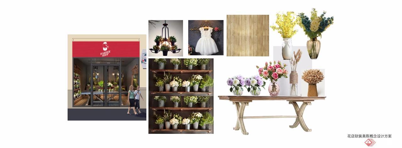 20 花店美陈概念设计方案