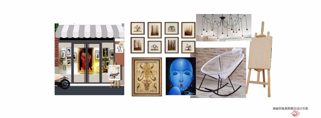 26 画廊美陈概念设计方案