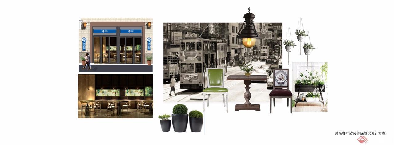 30 时尚餐厅美陈概念设计方案