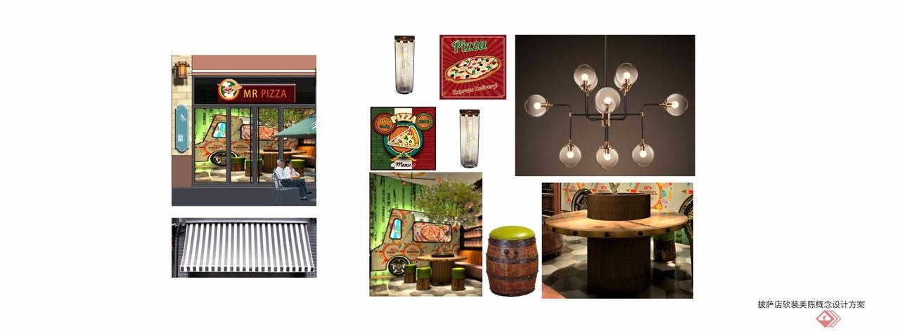 36 披萨店美陈概念设计方案