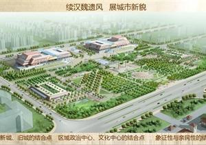 某现代风格多功能会议中心及建安公园设计ppt方案