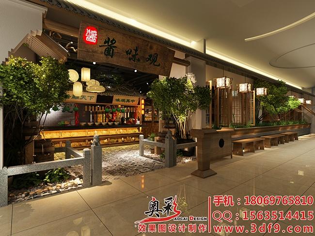 1 邓志坚餐厅门头