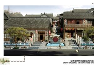 古城街区改造方案设计