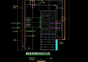 某塑铝板幕墙楼顶纵剖节点cad施工图