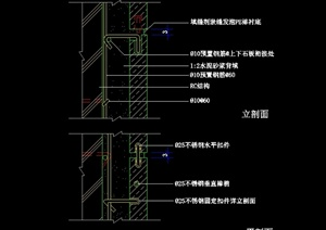某现代风格石材幕墙横剖面图设计cad施工图