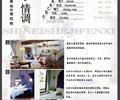 室内装修,室内装饰,住宅空间