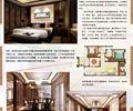 住宅空间,室内装修,室内空间