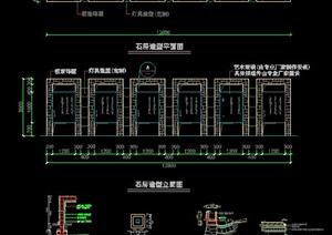石屏景墙设计施工图