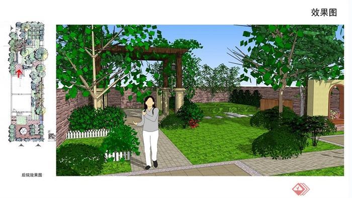 别墅庭院景观设计方案(jpg、su)(7)
