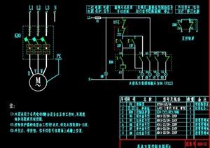 多种控制电路详图图集