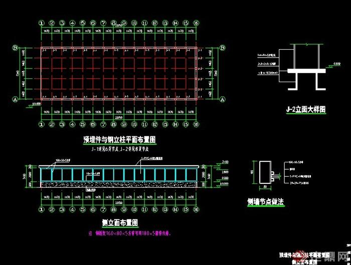 雨棚3d模型_地下车库入口雨篷施工图