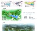森林公园,森林公园景观,森林公园规划