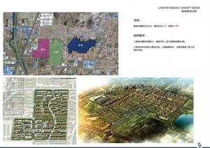 某欧式风格详细居住景观设计概念pdf方案