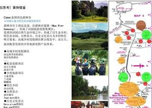 某东南亚风格旅游景区规划设计pdf方案