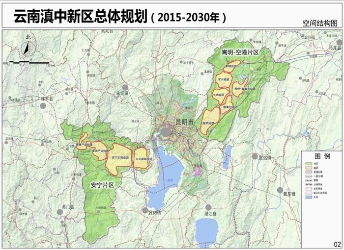 云南昆明滇中新區總體規劃設計方案高清文本(2015-2030)(1)