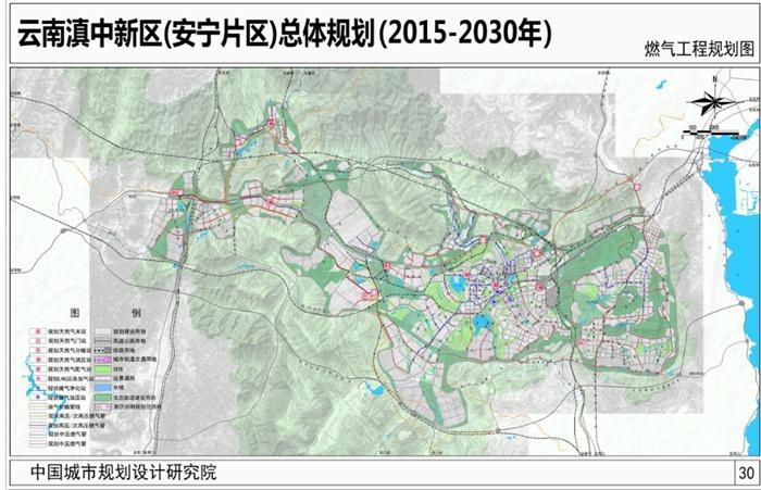 云南昆明滇中新區總體規劃設計方案高清文本(2015-2030)(5)