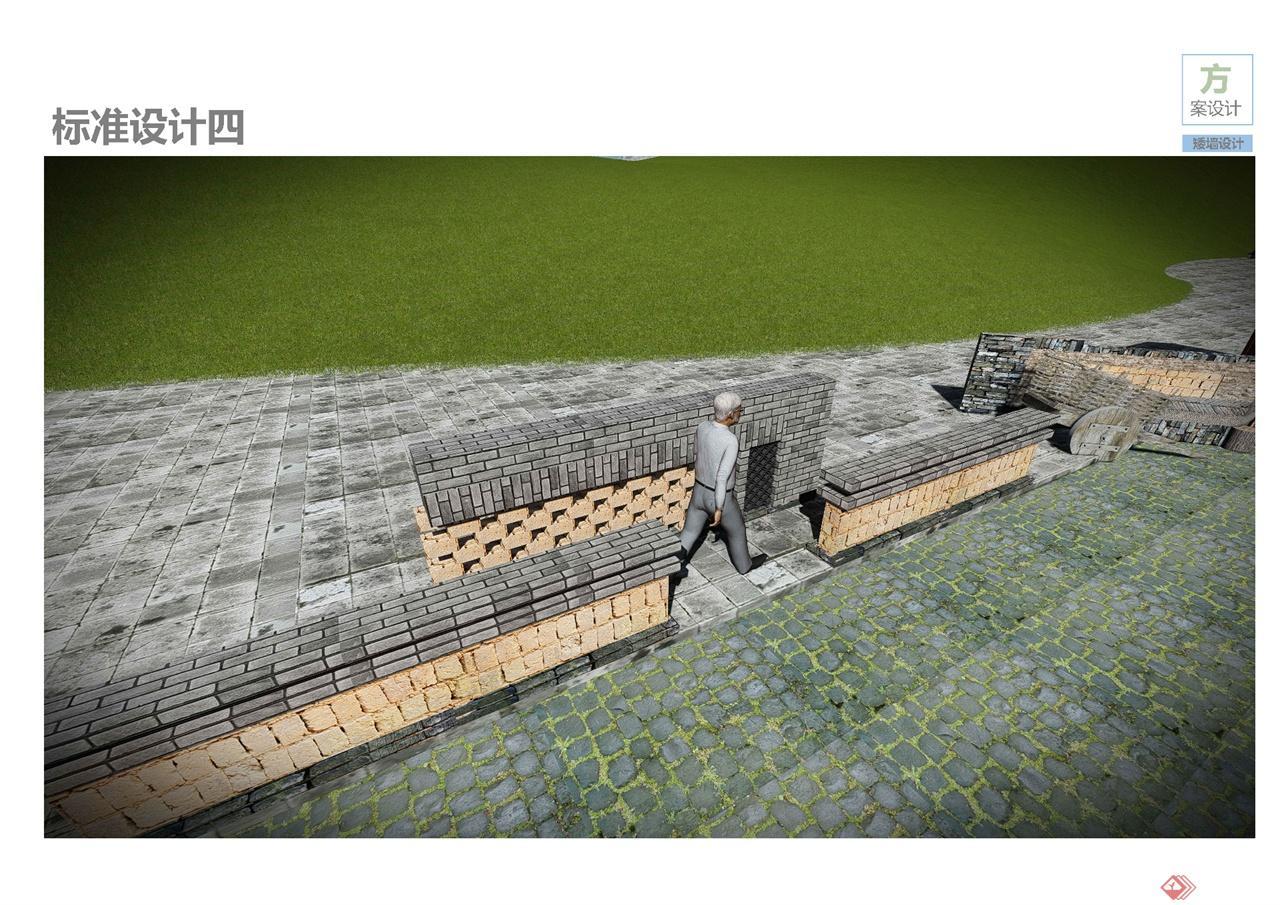 罗江县新盛村新农村建设_页面_30