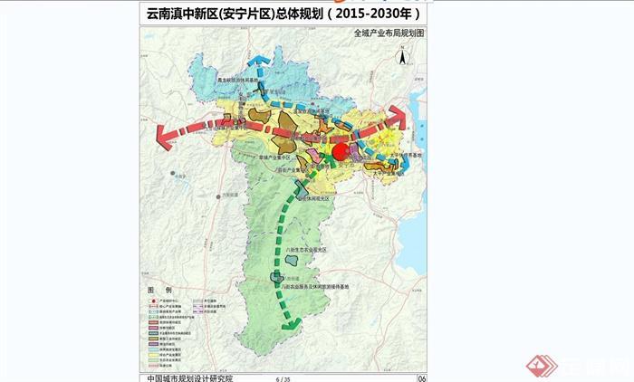 云南昆明滇中新區總體規劃設計JPG方案含PDF設計說明(13)