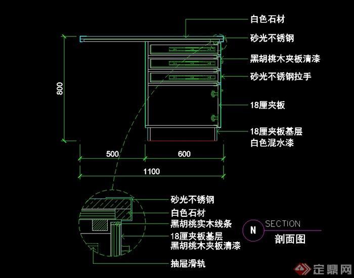 抽屉节点设计cad施工图(1)