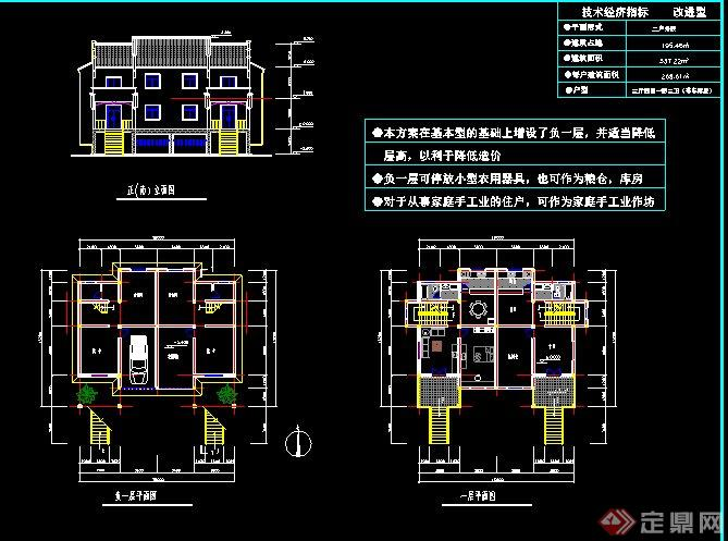 徽派中式別墅建筑方案及效果圖(3)