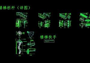 現代風格詳細樓梯欄桿cad施工詳圖