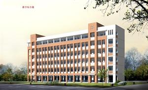 某中心小学教学综合楼 已竣工投入使用
