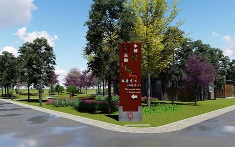 中誠·天鵝工業生態示范區接待中心工程