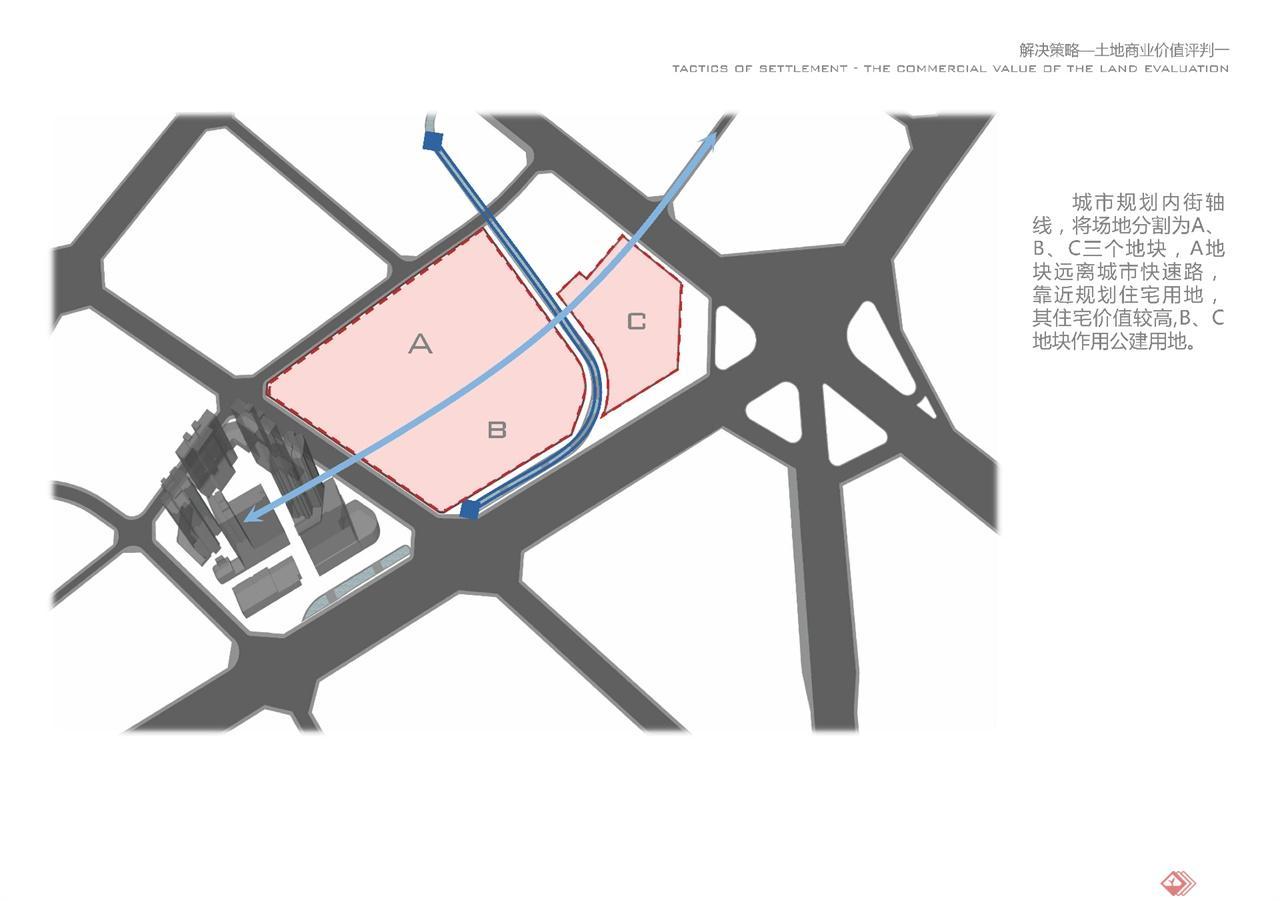 华城项目二、三期方案设计文本_页面_16